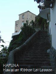 ホテルからの階段